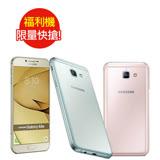 福利品 Samsung A8 2016 (九成新)