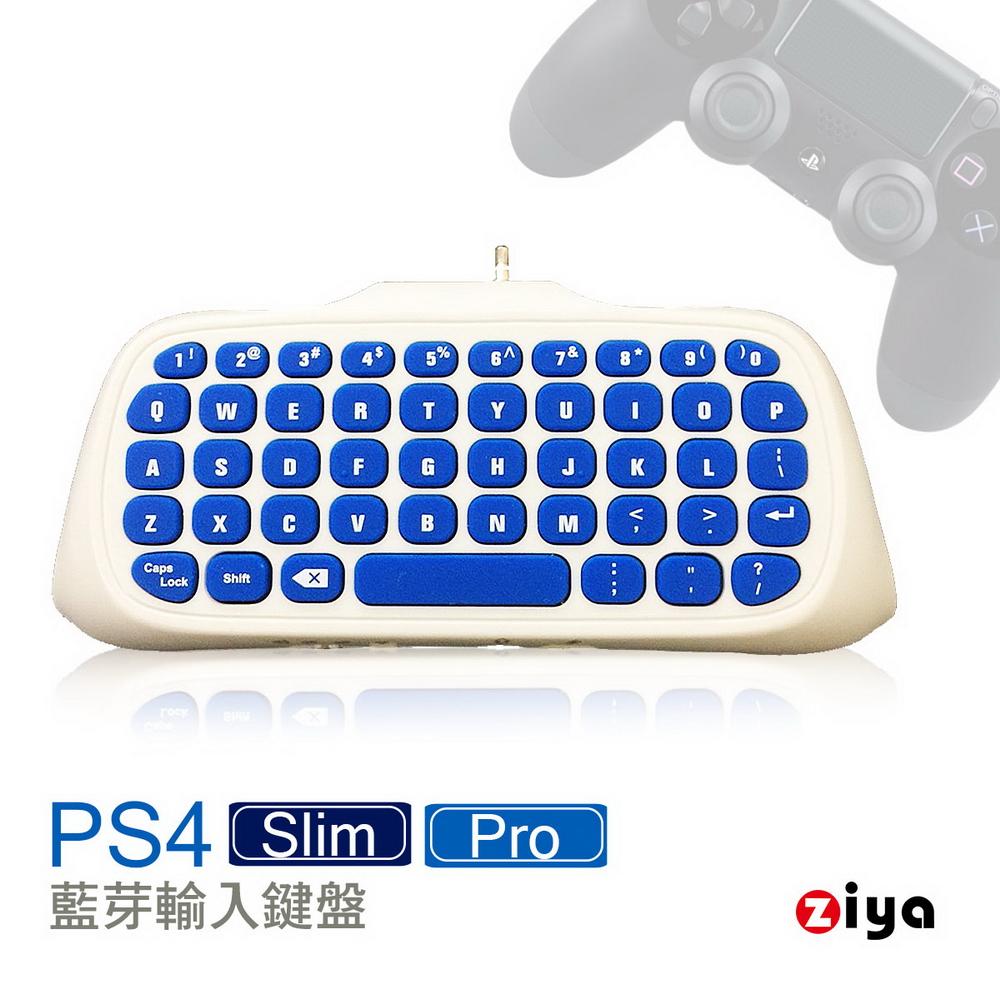 [ZIYA] PS4 Slim / Pro 遊戲手把/遊戲手把 第三代 輸入鍵盤 神之手款 白色