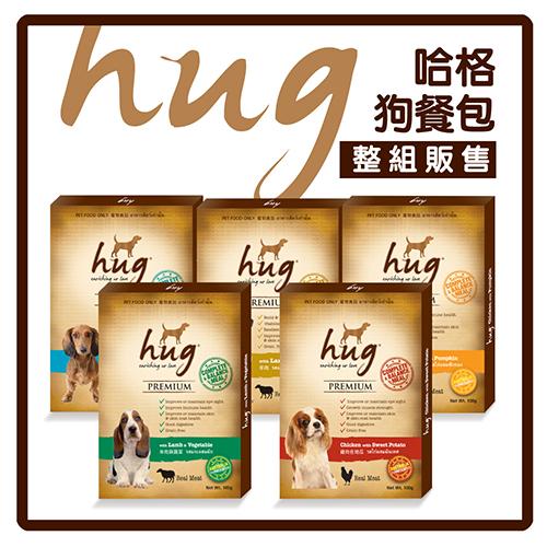 Hug 哈格 無穀狗餐包 100g*24包組【澳洲配方,完整均衡無穀】(C001A21-1)