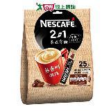 雀巢咖啡二合一義式拿鐵 12g*25