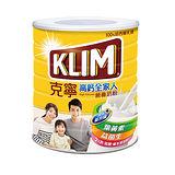克寧高鈣全家人營養奶粉1.4kg