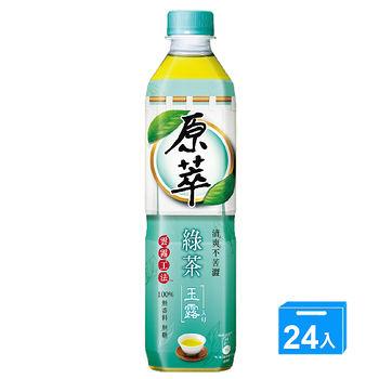 原萃綠茶玉露580ml*24
