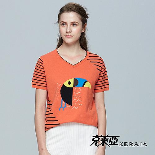 【克萊亞KERAIA】100%純棉條紋大嘴鳥上衣 (橘色)