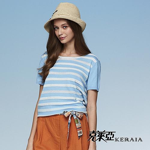【克萊亞KERAIA】經典麻花條紋短袖上衣 (淺藍)