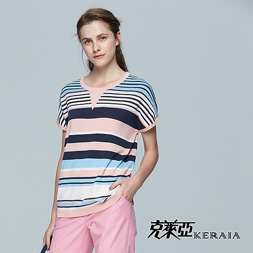 【克萊亞KERAIA】不規則配條純棉上衣 (裸粉)