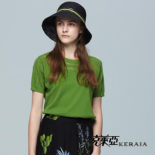 【克萊亞KERAIA】透膚領口百搭純棉上衣 (綠色)