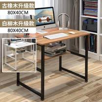 【ABOSS】柏得溫簡約書桌80×40CM-(古橡木/白柳木2色可選)電腦桌/辦公桌/工作桌/書桌 【DIY趣味組裝】