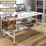 【ABOSS】柏得溫簡約雙層收納書桌120×50CM-(古橡木/白柳木2色可選)電腦桌/辦公桌/工作桌/書桌 【DIY趣味組裝】