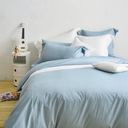 Cozy inn 簡單純色-灰藍-四件式被套床包組(雙人)