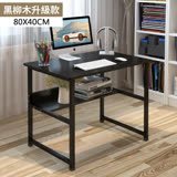 【ABOSS】柏得溫簡約書桌80×40CM-(黑柳木色)電腦桌/辦公桌/工作桌/書桌 【DIY趣味組裝】