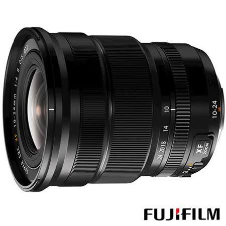 FUJIFILM 富士 XF 10-24mm F4 R OIS 鏡頭(10-24,恆昶公司貨)