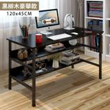 【ABOSS】柏得溫簡約雙層收納書桌120×50CM-(黑柳木/楓櫻木2色可選)電腦桌/辦公桌/工作桌/書桌 【DIY趣味組裝】