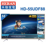 【HERAN禾聯】55型 4K智慧聯網LED液晶顯示器+視訊盒 HD-55UDF88 (含基本安裝)