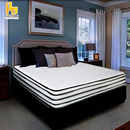 凱薩琳加厚五線 強化側邊獨立筒床墊