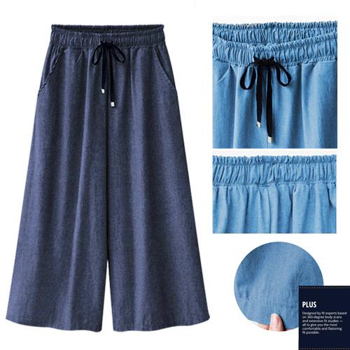 SCL牛仔涼感布鬆緊腰綁帶寬褲 B1726 (XL~5L)