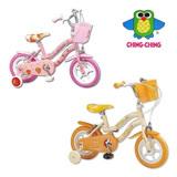 【親親】12腳踏車草莓/河馬-(ZS1250)