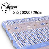 99x200x20cm原廠舒柔布保潔床包套S 歡樂時光充氣床墊床包套適用於美麗人生極度優眠充氣床Outdoorbase-26275