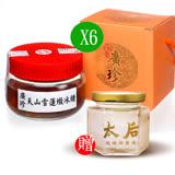 【廣珍】天山雪蓮燉冰糖燕窩(200g/罐)X6罐送太后現燉御璽燕(100g/罐)(無糖)