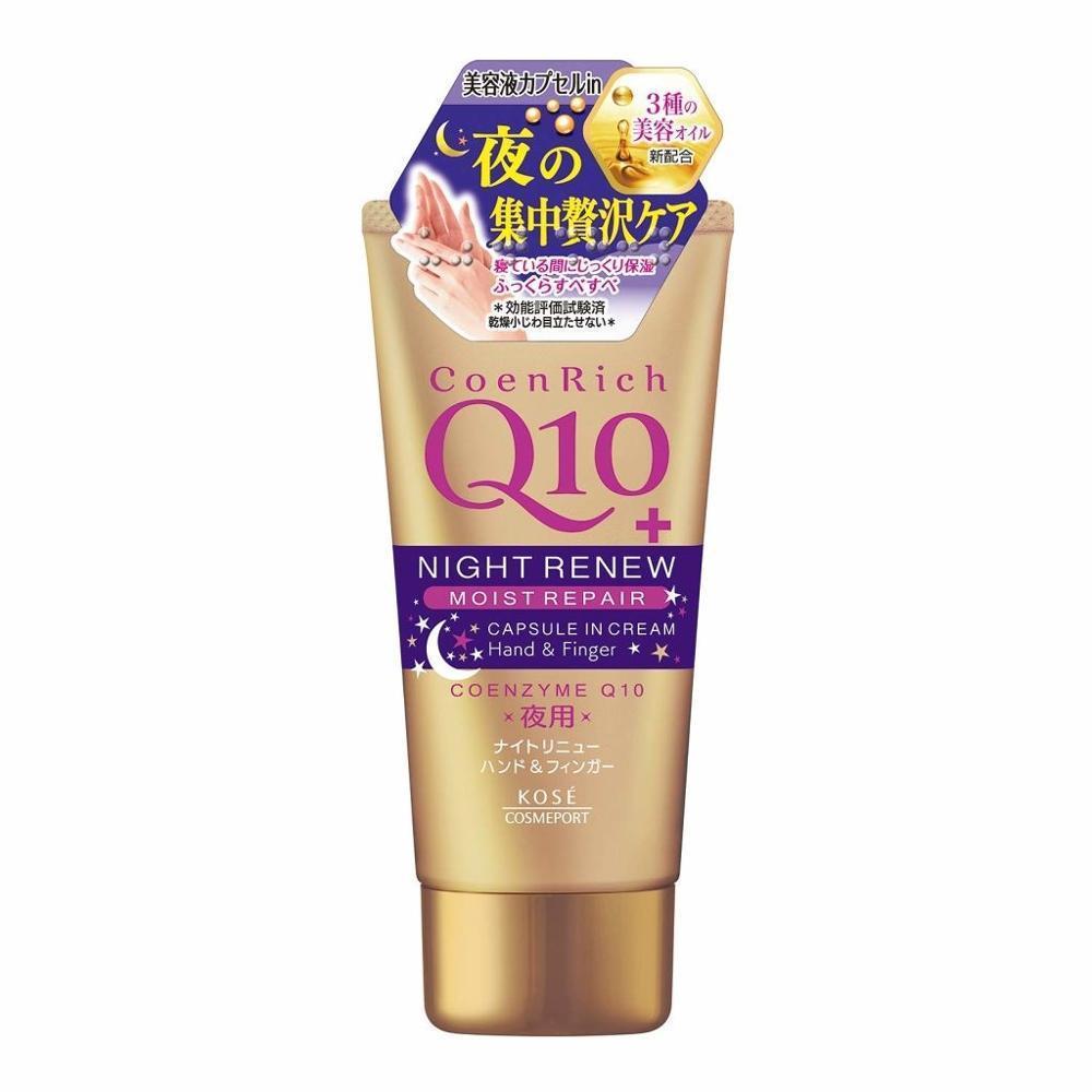 日本KOSE Q10超濃厚夜用護手霜80g