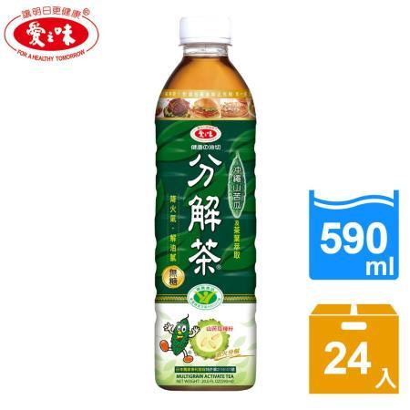 愛之味 健康油切 分解茶590ml(24入/箱)