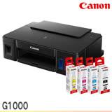 Canon PIXMA G1000 原廠大供墨印表機+一組墨水(GI-790)