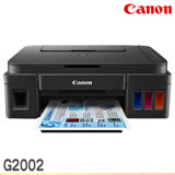 Canon PIXMA G2002 原廠大供墨複合機