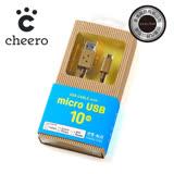 日本cheero阿愣micro USB 充電傳輸線:10公分