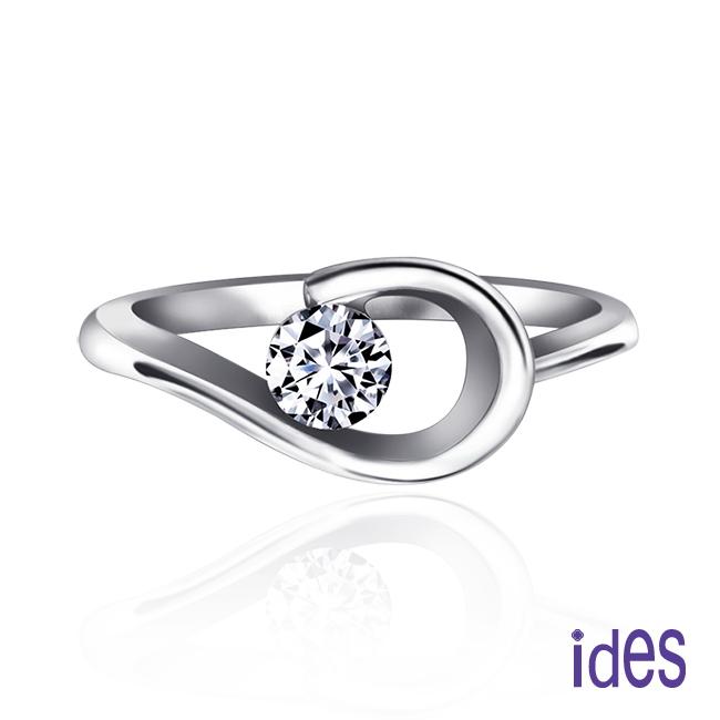 ides愛蒂思 ides愛蒂思 30分E/VS1八心八箭完美3EX車工鑽石戒指/求婚結婚戒/環抱18K