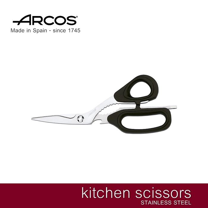 《ARCOS》西班牙阿科斯  215mm 廚房剪刀 (185400)