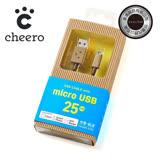 日本cheero阿愣micro USB 充電傳輸線:25公分