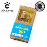 日本cheero阿愣micro USB 充電傳輸線:50公分