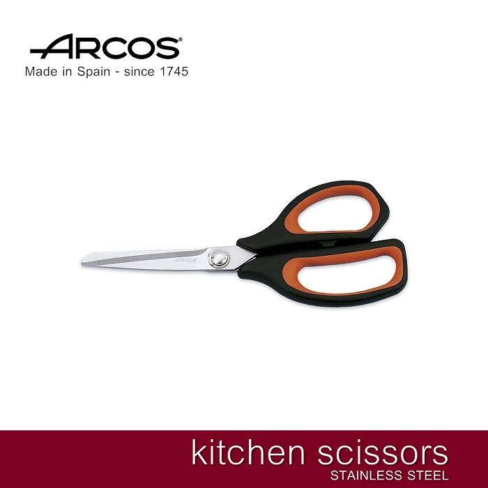《ARCOS》西班牙阿科斯  215mm 廚房剪刀 (185601)