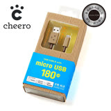 日本cheero阿愣micro USB 充電傳輸線:180公分
