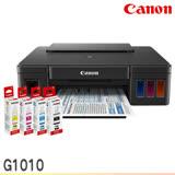 Canon PIXMA G1010 原廠大供墨印表機+一組墨水(GI-790)