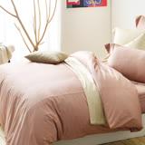 Cozy inn 簡單純色-梅子咖-200織精梳棉被套(雙人)