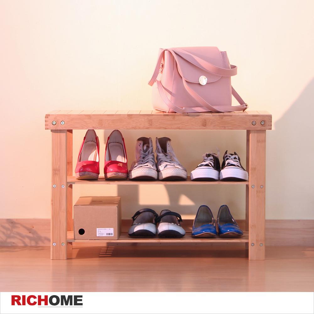 【RICHOME】超值楠竹穿鞋椅