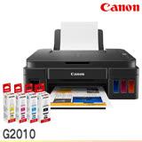 Canon PIXMA G2010 原廠大供墨複合機+一組墨水(GI-790)