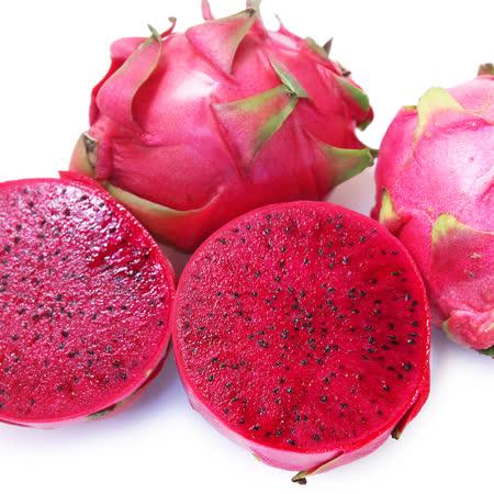 愛上水果 鮮甜紅肉火龍果5台斤