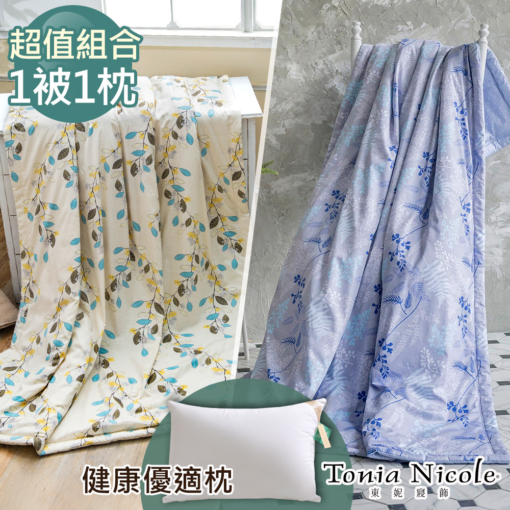 Tonia Nicole東妮寢飾 單人精梳棉涼被+優適枕(1被1枕)