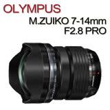 OLYMPUS M.ZUIKO 7-14mm F2.8 PRO(平行輸入)贈UV鏡+專業吹球清潔5件組