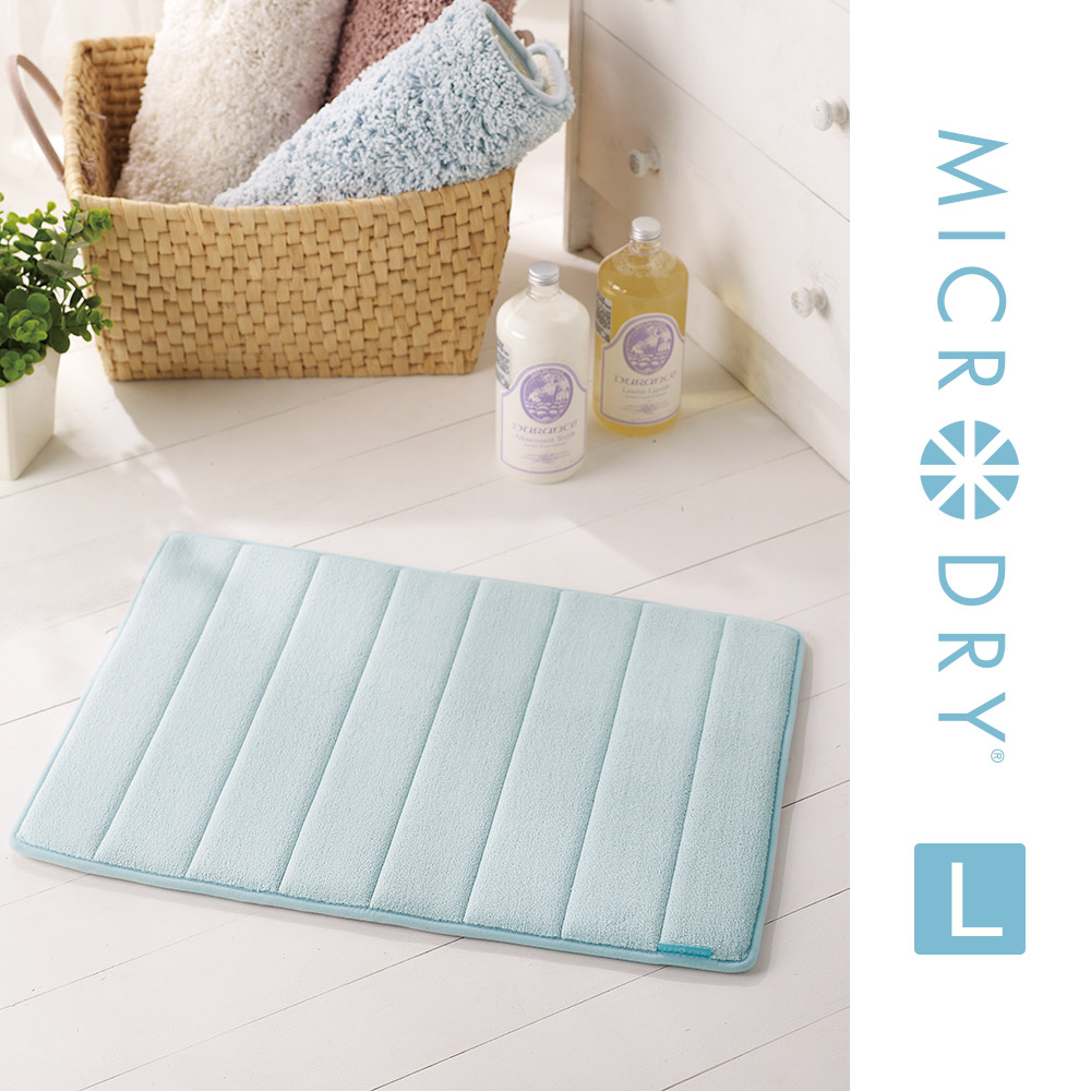 MICRODRY 舒適記憶綿浴墊-天際藍(L/53x86cm)