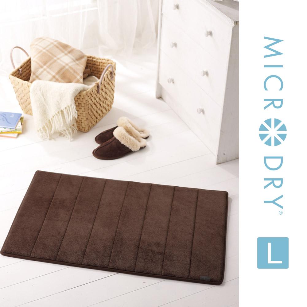 MICRODRY 舒適記憶綿浴墊-巧克力(L/53x86cm)