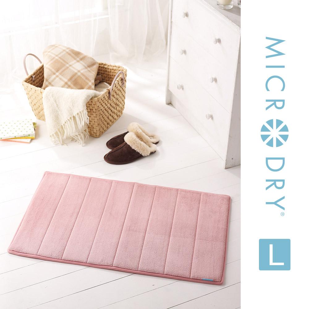 MICRODRY 舒適記憶綿浴墊-粉玫瑰(L/53x86cm)