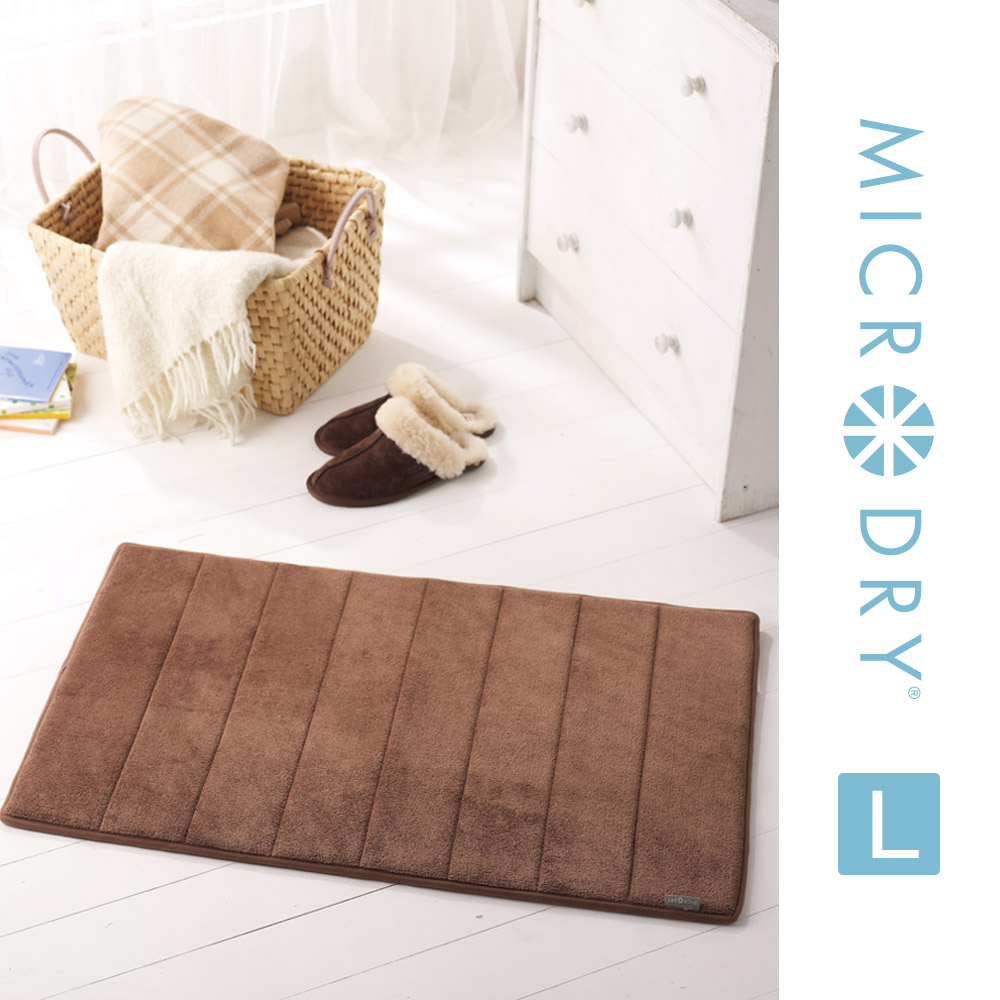 MICRODRY 舒適記憶綿浴墊-摩卡(L/53x86cm)