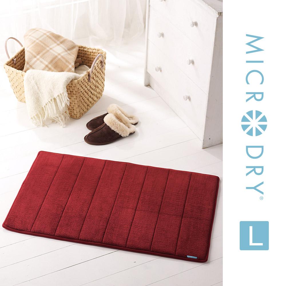 MICRODRY 舒適記憶綿浴墊-寶石紅(L/53x86cm)