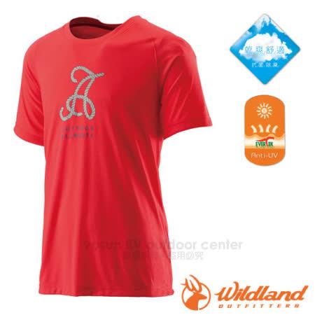 荒野 WildLand 男女童款  抗UV吸濕排汗服飾