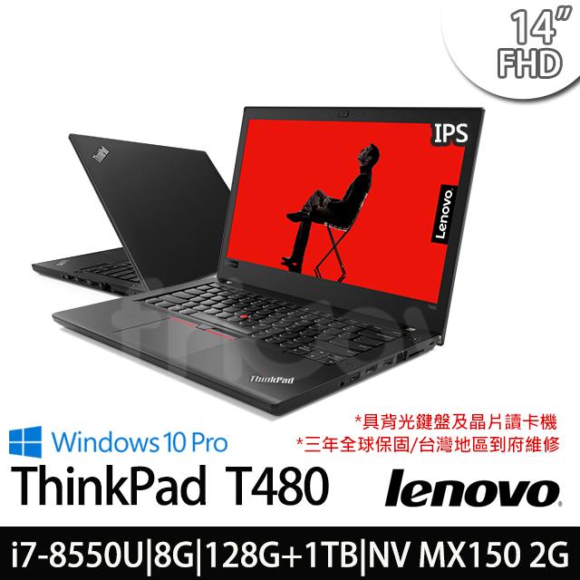 Lenovo 聯想 ThinkPad T480 14吋 i7~8550U 8G 1TB 1
