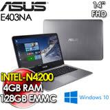 華碩 ASUS E403NA 14吋 N4200/4G/128G 平價文書筆電 贈 無線滑鼠