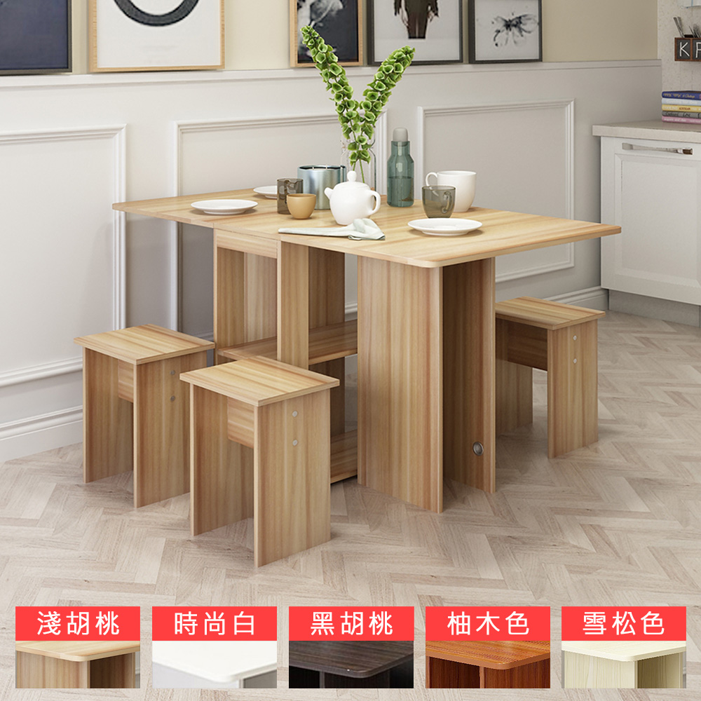艾朵拉北歐一桌四凳 (長120cm)