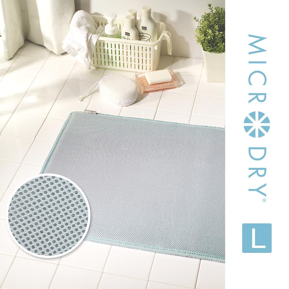 MICRODRY 快乾記憶綿浴墊-復刻藍(L/53x86cm)